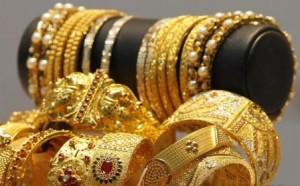 ഉപ്പള സഹകരണ ബാങ്കില് പണയംവെച്ച 20 ലക്ഷം രൂപയുടെ സ്വര്ണം കാണാതായി