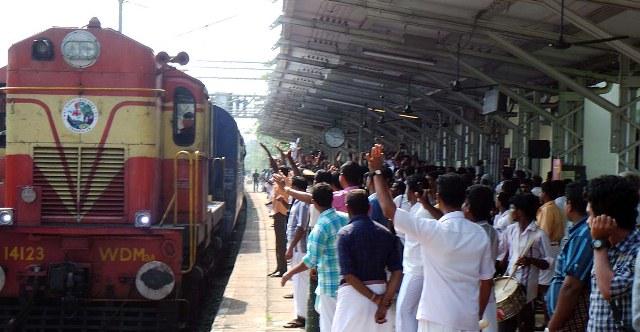 Tanur Railway