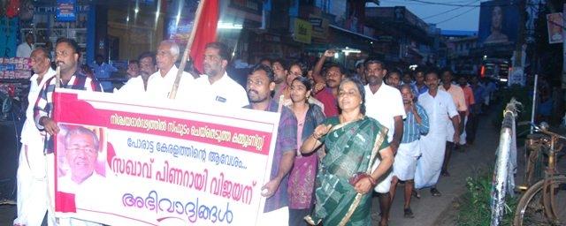 tanuril cpim area committee nadathiya prakadanam