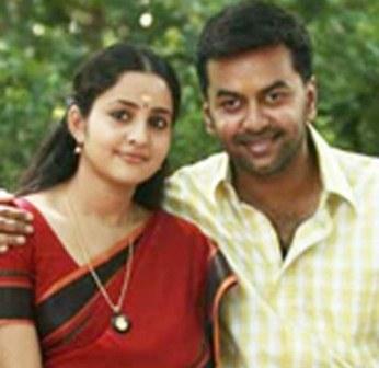 Bhama Indrajith