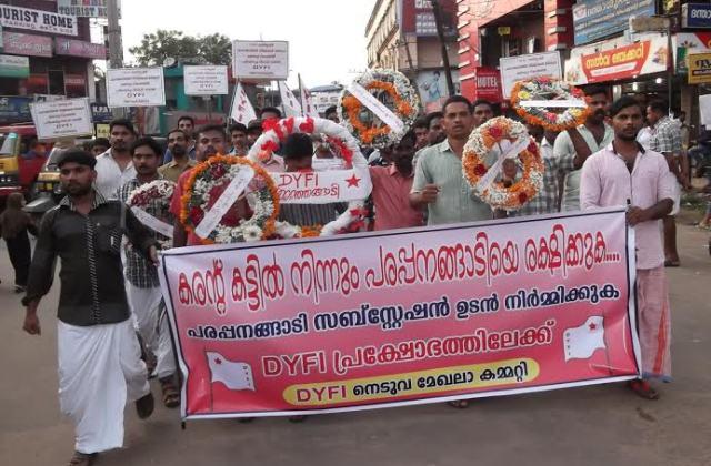 DYFI march