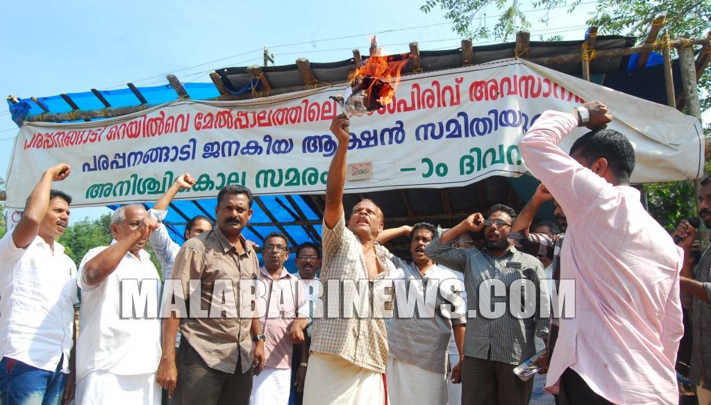 Malabari News