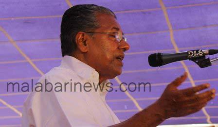 pinarayi vijayan,malabarinews copy