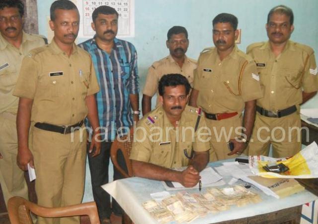 police tanur copy