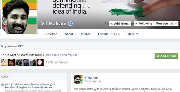 vt balaram facebook