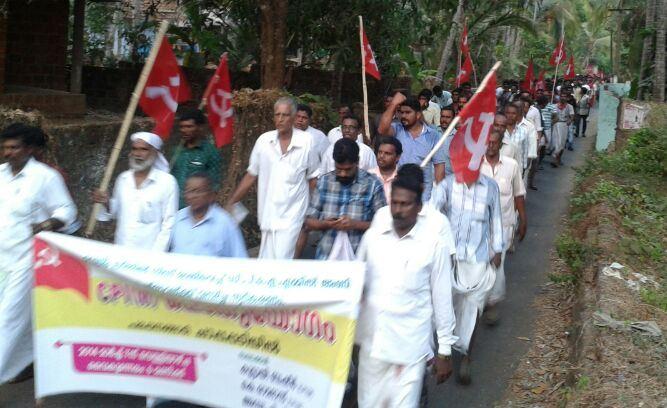 cpim rally in parappanangadi