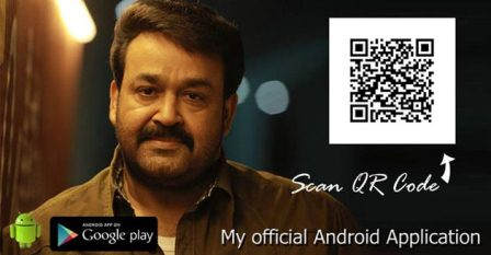 mohanlal-android