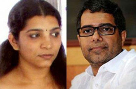 saritha & abdullakutty