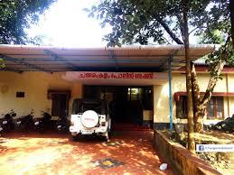 changaramkulam police station