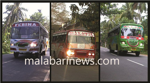 Tanur bus copy