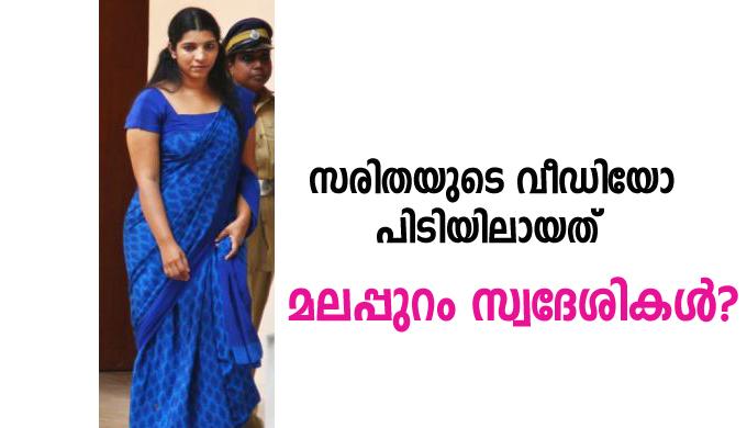 saritha cliping