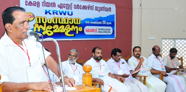 Kerala real estate workers union