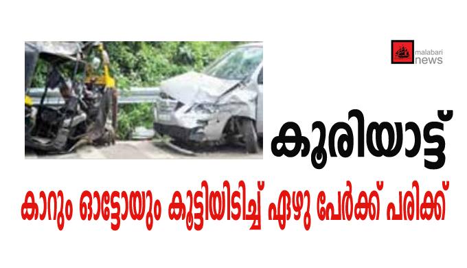 a r nagar news