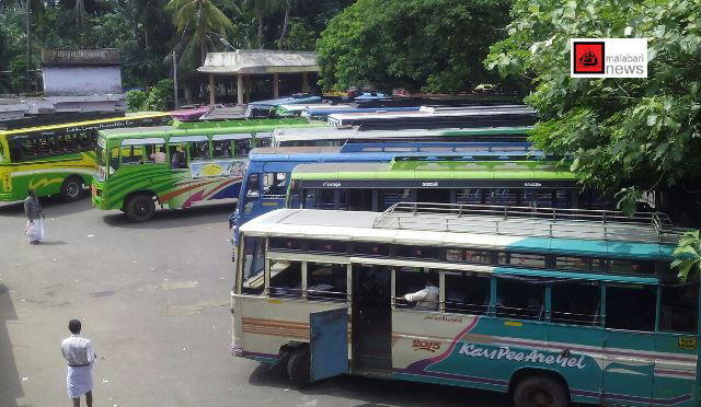 parappananagdi bus strike 2 copy