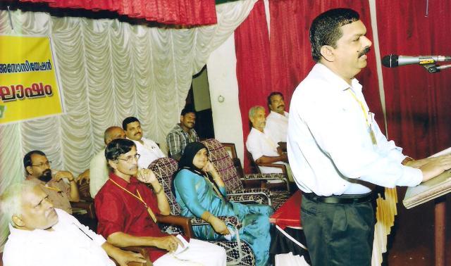 parappanangadi residence association