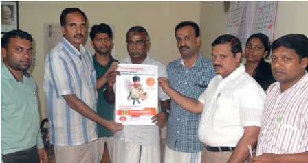 Bala vela virudha post ADM Ramachandran prakasanam cheyyunnu