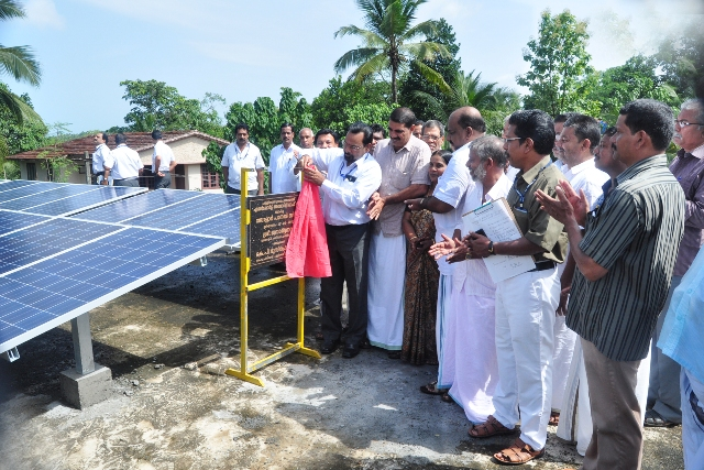 PALLIKKAL PANCHAYATH SOLAR PANEL INAGURATION BY AIRPORT DIRECTOR