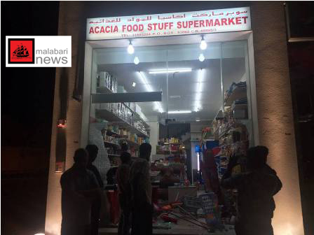 food supermarket Qatar copy
