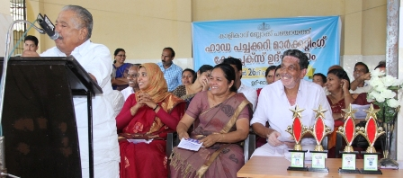 hada -vegitable market inaguration at amarambalam by minister aryadan muhammed