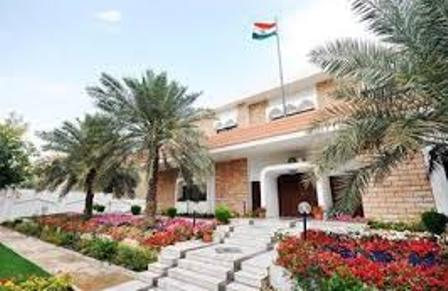 qatar indian embassy