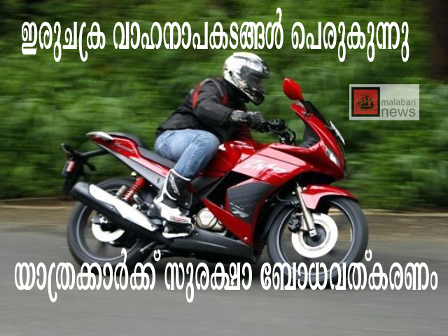2014-hereo-karizma-zmr-motorcycle-pic-image-photo-review-road-test-24082014-m5_560x420_560x420 copy