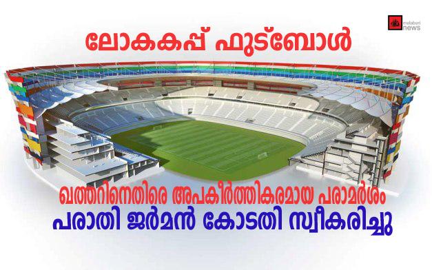 al_garafa_stadium_a180510_1 copy