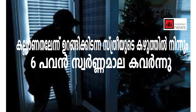 Untitled-1 copy
