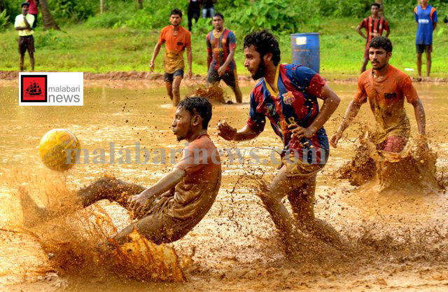 mud football copy