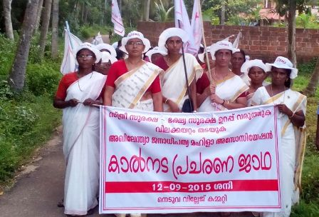 mahila association