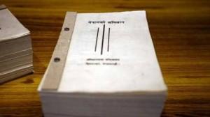 നേപ്പാള് ഇന്ന് ജനാധിപത്യ ഭരണഘടന സ്വീകരിക്കും