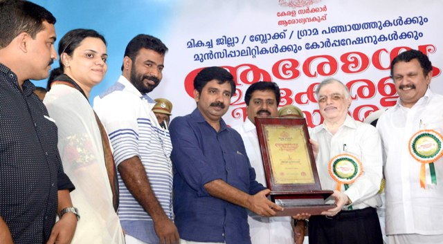 nilambur-health-award
