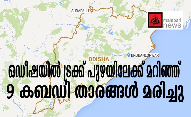 odisha-survapalli-map-650_650x400_41442725789 copy