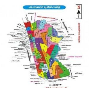പരപ്പനങ്ങാടിയിലെ മുനിസിപ്പല് വനിത സംവരണവാര്ഡുകള് തിരഞ്ഞെടുത്തു