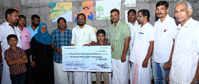 Kidny Fund From Valiyad School
