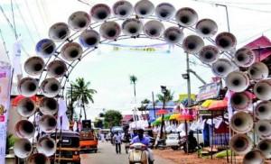 ശബ്ദ മലിനീകരണമുണ്ടാക്കിയാല് കര്ശന നടപടി: ജില്ലാ കലക്ടര്