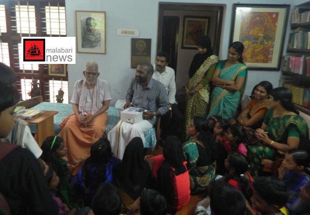 Akkitham Achuthan Namboothiri copy