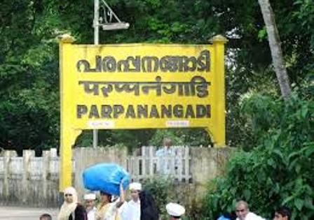 parappannagdi railway