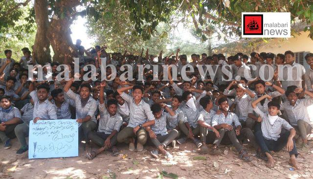 tanur school 2 copy