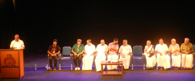 International Theatre Festival of Kerala