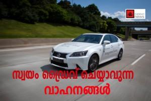 TAS_Lexus_GS_1-582x388 copy