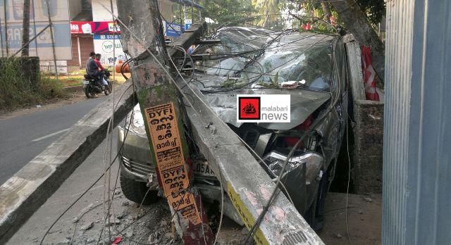 car accident copy