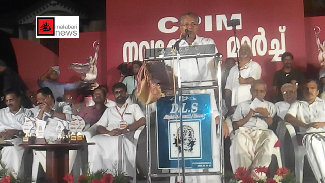 cpim navakerala march pinarayi vijayan copy