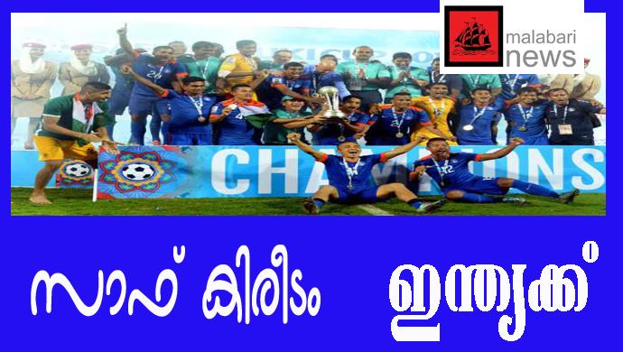saf cup-india=win copy