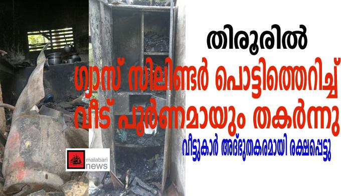 tirur gas blast 11