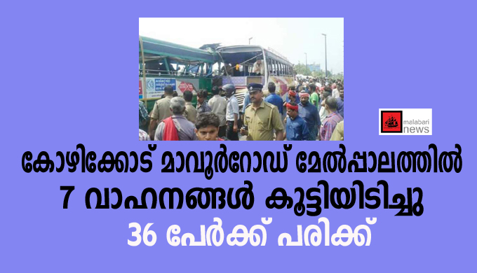 calicut bus accident 3