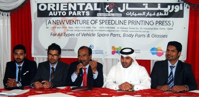 ORIENTAL AUTO PARTS PRESS MEET 1