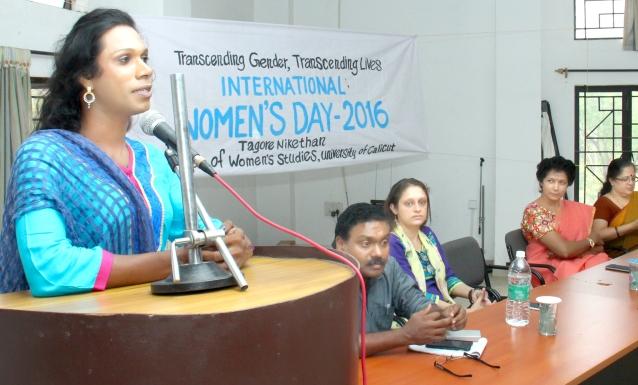 University-International Womens Day-1