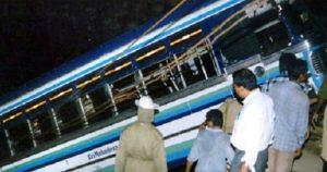 ഹിമാചലില് ബസ്സപകടത്തില് 12 മരണം; 43 പേര്ക്ക് പരുക്കേറ്റു