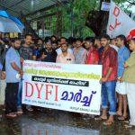DYFI March Tanur
