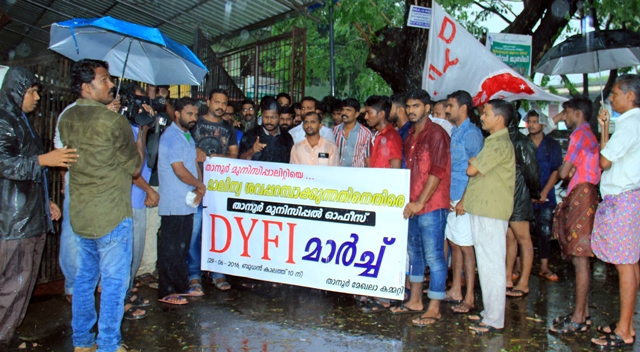 DYFI March Tanur